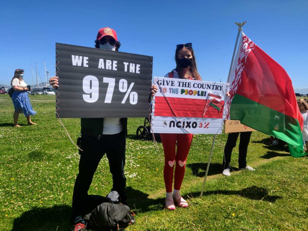 Belarusian Solidarity Line in San Francisco | LiveFEED