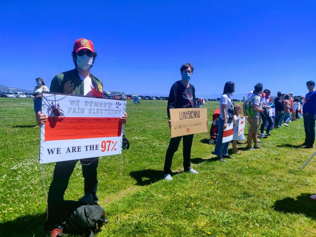Belarusian Solidarity Line in San Francisco - LiveFEED