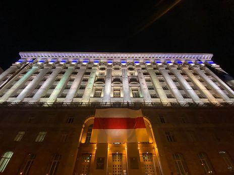The world lights up for Belarus - Kyiv, Ukraine